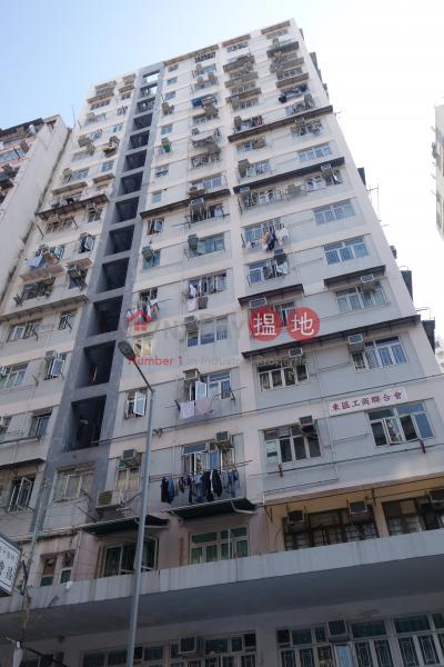Kam Wai Building (Kam Wai Building) Shau Kei Wan|搵地(OneDay)(2)