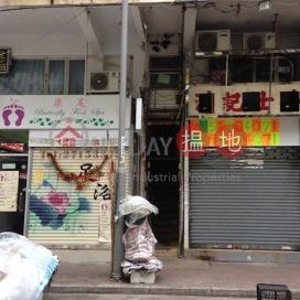 866 Canton Road,Mong Kok, Kowloon
