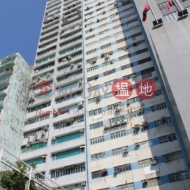 Tsuen Tung Factory Building|銓通工業大廈