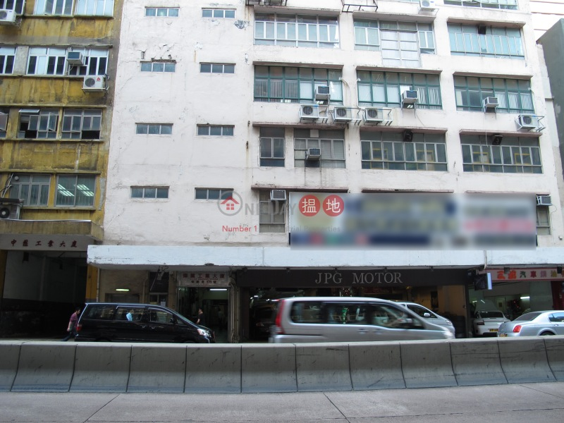 Wai Yip Industrial Building (Wai Yip Industrial Building) Kwun Tong|搵地(OneDay)(3)