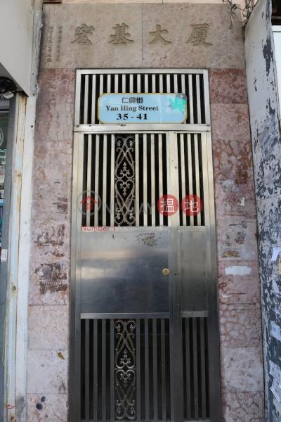 Wan (Wang) Kee Building (Wan (Wang) Kee Building) Tai Po|搵地(OneDay)(2)