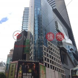 黃金廣場,銅鑼灣, 香港島