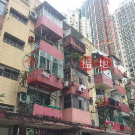 67 Ham Tin Street Ham Tin Street Shek Pik New Village,Tsuen Wan East, New Territories