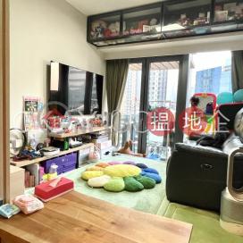 Elegant 2 bedroom with balcony | For Sale|Cetus Square Mile(Cetus Square Mile)Sales Listings (OKAY-S366553)_0