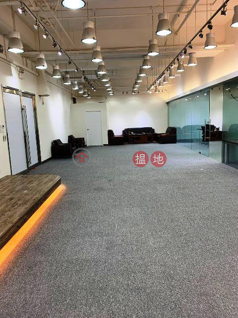 Seaview offices in Billion Center, Kowloon Bay for sale.|Billion Centre Block B(Billion Centre Block B)Sales Listings (CSC0704)_0