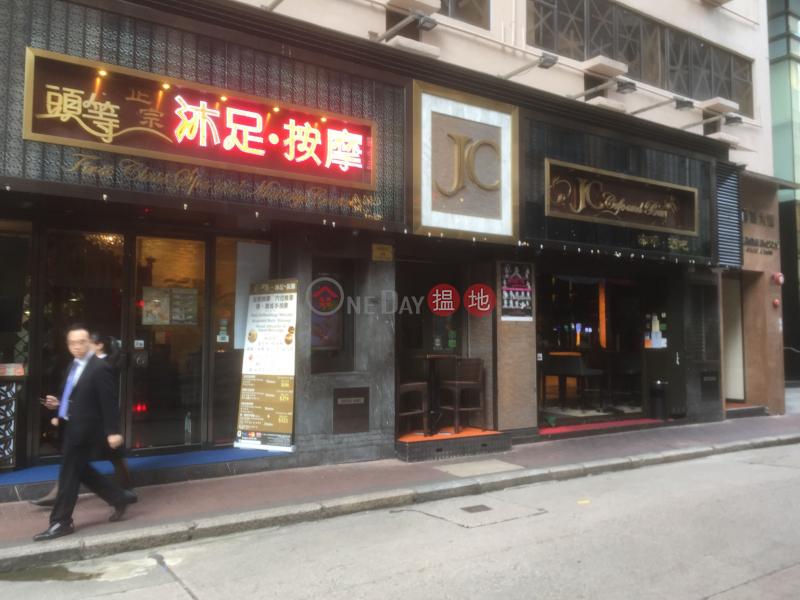 Hody Commercial Building (Hody Commercial Building) Tsim Sha Tsui|搵地(OneDay)(4)