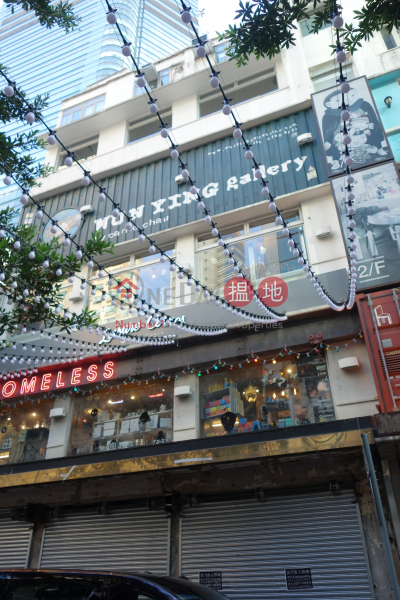 19 Yun Ping Road (19 Yun Ping Road) Causeway Bay|搵地(OneDay)(3)