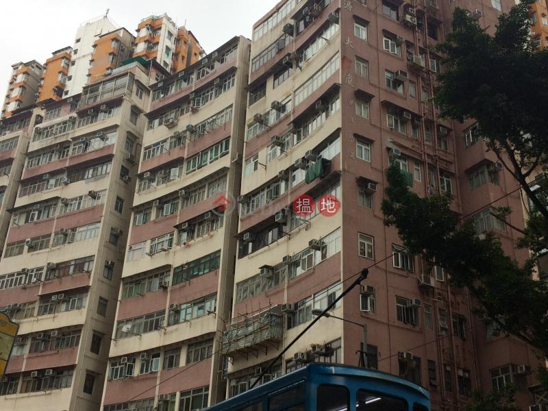 逢源大廈 (Fung Yuen Building) 筲箕灣|搵地(OneDay)(5)