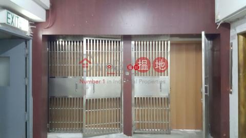 Wah Fat Industrial Building|Kwai Tsing DistrictWah Fat Industrial Building(Wah Fat Industrial Building)Rental Listings (poonc-05149)_0
