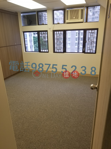 Dominion Centre | High, Office / Commercial Property, Rental Listings, HK$ 30,000/ month
