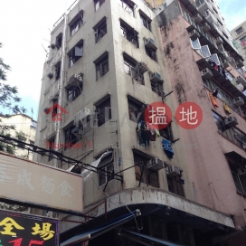 100 Woosung Street|吳松街100號