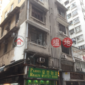 289 Temple Street,Jordan, Kowloon