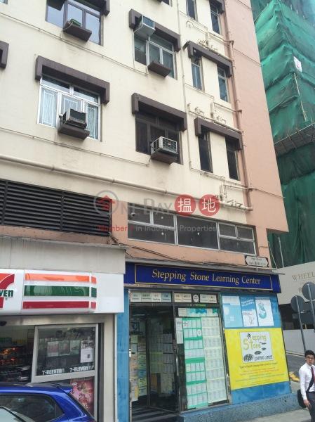 88-90 High Street (88-90 High Street) Sai Ying Pun|搵地(OneDay)(2)