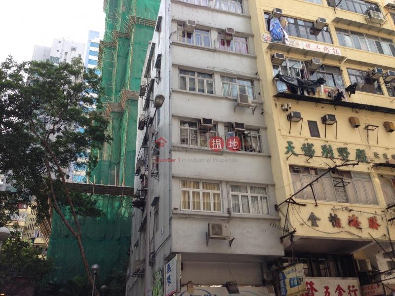 502 Shanghai Street (502 Shanghai Street) Mong Kok|搵地(OneDay)(2)