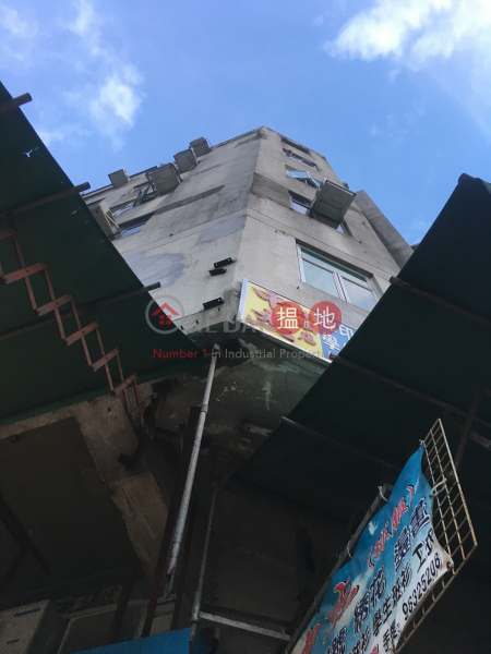 Fook On Building (Fook On Building) Yuen Long|搵地(OneDay)(3)