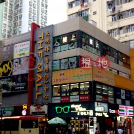 THF Mall,Aberdeen, Hong Kong Island
