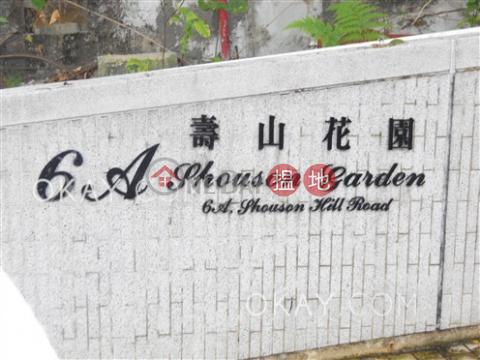 3房2廁,實用率高,星級會所,連車位《壽山花園出售單位》|壽山花園(Shouson Garden)出售樓盤 (OKAY-S42624)_0