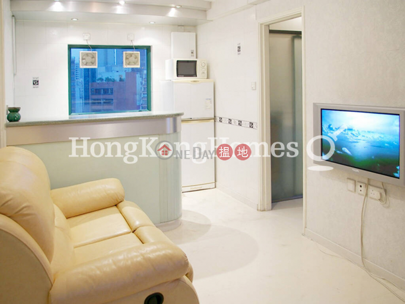 1 Bed Unit at Winly Building | For Sale, Winly Building 永利大廈 Sales Listings | Central District (Proway-LID87280S)