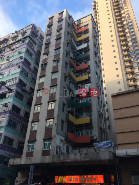 康寶大廈 (Hong Po Building) 深水埗 搵地(OneDay)(1)