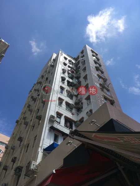 Hau Tak Building (Hau Tak Building) Yuen Long|搵地(OneDay)(2)
