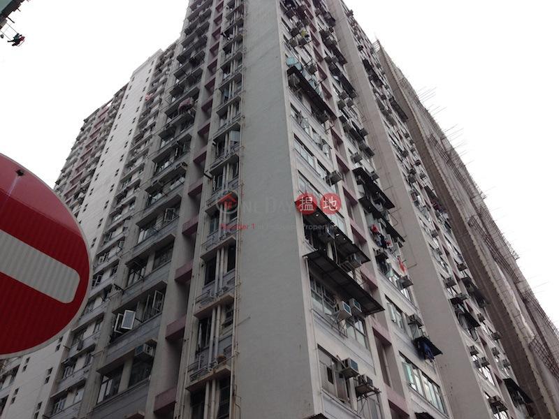 Block B Shun King Building (Block B Shun King Building) Mong Kok|搵地(OneDay)(2)