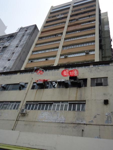 瑞琪工業大廈|南區瑞琪工業大廈(Shui Ki Industrial Building)出租樓盤 (info@-03731)