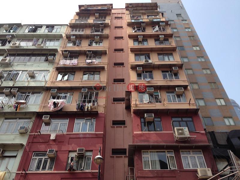 Kam Wong Building (Kam Wong Building ) Mong Kok 搵地(OneDay)(2)