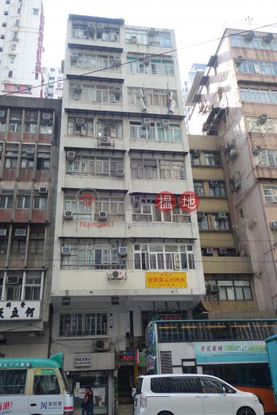 124 Shau Kei Wan Road (124 Shau Kei Wan Road) Sai Wan Ho|搵地(OneDay)(3)