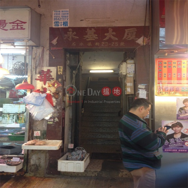 Wing Kee Mansion (Wing Kee Mansion) Wan Chai|搵地(OneDay)(1)