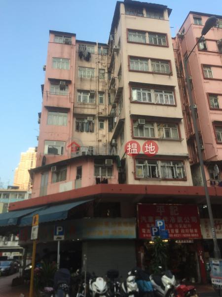 Fou Ming Building (Fou Ming Building) Tsuen Wan West 搵地(OneDay)(1)