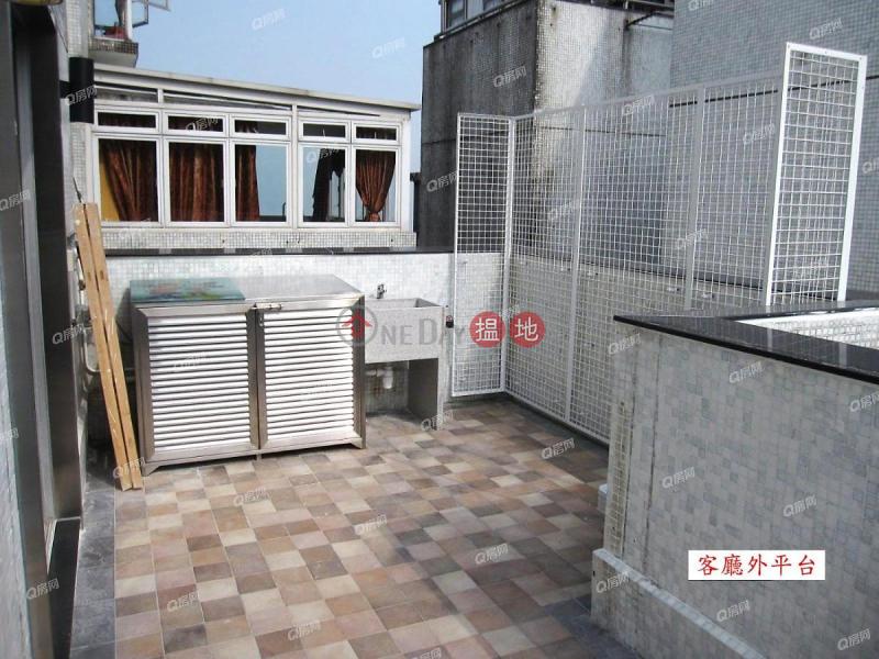 香港搵樓 租樓 二手盤 買樓  搵地   住宅 出售樓盤-特色單位 風水戶型《學士臺第1座買賣盤》