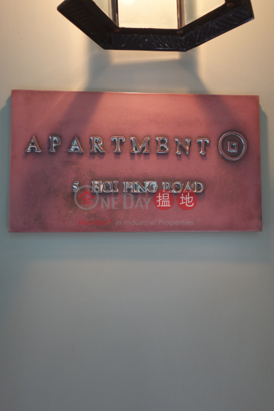 開平道5-5A號 (Apartment O) 銅鑼灣|搵地(OneDay)(1)