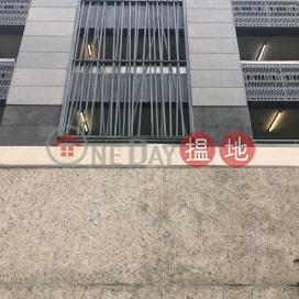 界限街170D號,九龍塘, 九龍