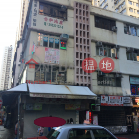 1 Tung Sing Road,Aberdeen, Hong Kong Island