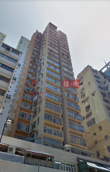金坤大廈 (Kam Kwan Building) 西營盤 搵地(OneDay)(1)