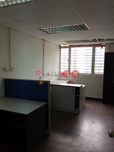 Property Search Hong Kong | OneDay | Industrial | Rental Listings | On Wah Industrial Building