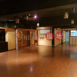 品味裝修 食堂必選|荃灣銓通工業大廈(Tsuen Tung Factory Building)出租樓盤 (poonc-05329)_0