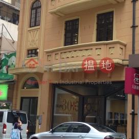 11 Yuk Sau Street|毓秀街11號