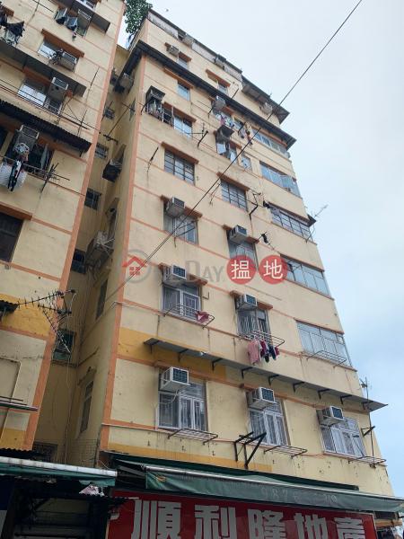 2 FUNG YI STREET (2 FUNG YI STREET) To Kwa Wan|搵地(OneDay)(1)