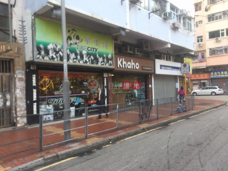 Kam Fat Building (Kam Fat Building) Tsuen Wan West|搵地(OneDay)(1)