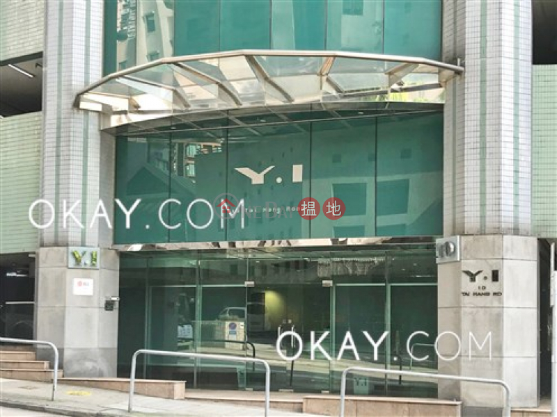 Property Search Hong Kong | OneDay | Residential, Rental Listings Popular 1 bedroom on high floor with parking | Rental