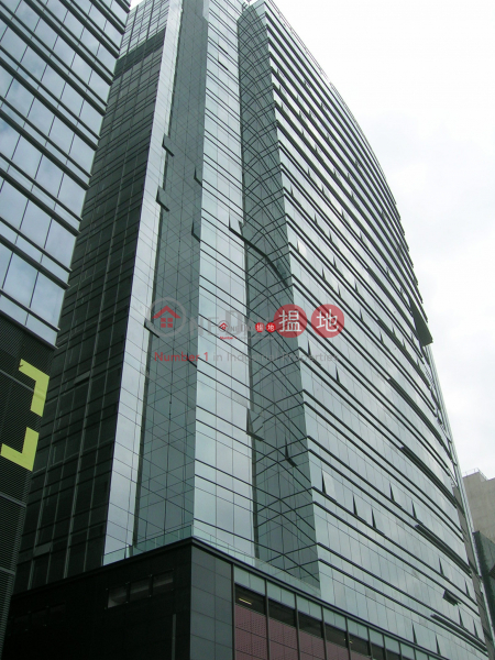Property Search Hong Kong | OneDay | Office / Commercial Property Sales Listings MG TOWER