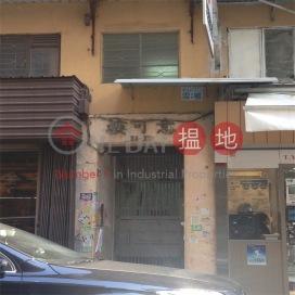 Yee Hor Building,Wan Chai, Hong Kong Island