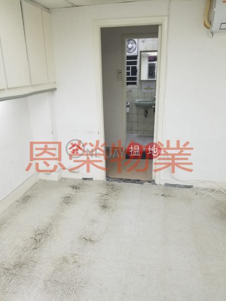 香港搵樓|租樓|二手盤|買樓| 搵地 | 寫字樓/工商樓盤|出租樓盤|電話 98755238