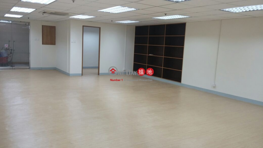 Property Search Hong Kong | OneDay | Industrial, Rental Listings Seaview Centre