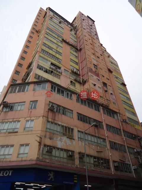 益年工業大廈|南區益年工業大廈(Yally Industrial Building)出售樓盤 (WYA0025)_0