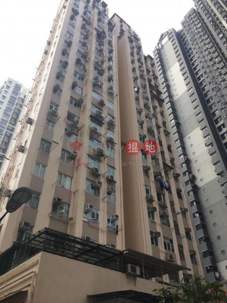豐裕大廈 (Fung Yu Building) 西營盤|搵地(OneDay)(1)
