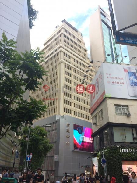 Capitol Centre (Capitol Centre) Causeway Bay|搵地(OneDay)(4)