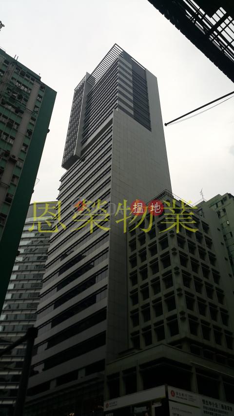電話 98755238|灣仔區大同大廈(Tai Tong Building )出租樓盤 (KEVIN-3332488902)_0