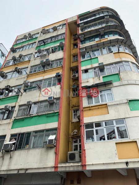Yick Kwan House (Yick Kwan House) Hung Hom|搵地(OneDay)(1)